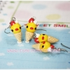 Little duck ice-cream