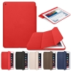 Smart Case For Apple iPad Pro 10.5 inch