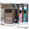เคส Samsung Galaxy Core Prime รุ่น 2 ช่อง รูดรับสาย งานสวยมากๆ
