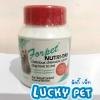 ฟอร์เพ็ท Forpet วิตามินและแร่ธาตุสำหรับแมวและสุนัขพันธุ์เล็ก 90 เม็ด