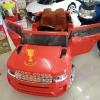 รถแบตเตอรี่เด็กนั่งไฟฟ้า ยี่ห้อ LAND ROVER เบาะหนัง 2m สีแดง