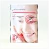 Seoul Secret 60 เม็ด คอลลาเจนเปปไทด์ ฟรี EMS