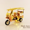 ของแจกปีใหม่ รถตุ๊กตุ๊กจำลอง สีทอง-ทองแดง Size S