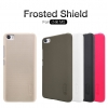 เคส Xiaomi Mi5 Frosted Shield NILLKIN แท้ !!!