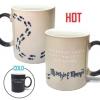 แก้วเซรามิกร้อน-เย็น Harry Potter - Magic Mug