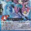 G-CB01/009 (RR) Unprecedented Girl, Potpourri