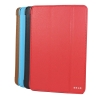 Belk Original Italian Leather Smart Cover Case For iPad MiNi 1 / 2 / 3
