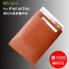 - New Luxury Slim Soft Pu Leather Case Sleeve for Apple iPad Air 9.7""
