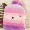 หมอนผ้าห่ม Craftholic สีชมพู-ม่วง