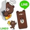 เคสซิลิโคน ตุ๊กตาไลน์ Line Brown Samsung Galaxy J2