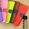 Fancy Book Diary for Samsung Galaxy Tab A 10.1 with s pen P580/P585