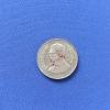เหรียญ ๒ บาท ปีเยาวชนสากล ๒๕๒๘