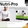 Nutripro นูทริโปร รีวิว ดีๆ โปรตีนคุณภาพสูง legacy