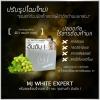MJ plus ครีม ราคาส่ง xxx mj brilliant white face cream เอ็มเจ ครีมลดฝ้ากระ ส่งฟรี EMS