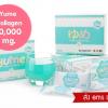 Yume collagen 20000 mg ราคาส่ง xxx 15ซอง L-Glutathione Complex ยูเมะกล่องเล็ก 20,000 mg 15 ซอง สูตรเร่งรัด ขาวไวๆ ส่งฟรี EMS