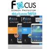 - Focus:ฟิล์มกันรอย Lenovo IdeaTab A1000