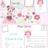 template Post Card รหัส P-03