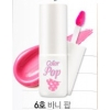 Etude House Bling In The Sea Color Pop Shine Tint # No.06