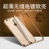 XUNDD เคสครอบหลัง Apple iPhone 6s Plus /6s Plus รุ่น Jazz Series