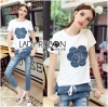 Lady Ribbon's Made Lady Coco Camellia Denim Embroidered T-Shirt and Skinny Jeans Set