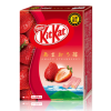 Kit Kat mini Ameo cormorant five strawberries