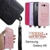 เคสครอบหลัง Domi Cat Samsung Galaxy A8