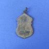 เหรียญหลวงพ่อน้อย อินทสโร ปี 2536 ทองแดงรมดำ สภาพสวย
