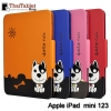 Case Dozo Dog Apple iPad Mini 1/2/3 New Arrival !!