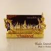 ของที่ระลึก ที่ใส่นามบัตรเรือสุพรรณหงษ์ By Huda Souvenirs