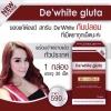 Dewhite gluta ราคาส่ง xxx กลูตาหน้าเด็ก 30 เม็ด ส่งฟรี EMS