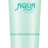 Cute Press Aqua Relief Eye Cream ปราศจากน้ำหอม