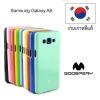 เคส Jelly Mercury ครอบหลัง Samsung Galaxy A8 ของแท้ 100%