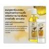 *พร้อมส่ง* Mistine Royal Jelly Shampoo & Conditioner แชมพูครีมนวดสูตรนมผึ้ง เพื่อลดปัญหาผมขาด แตกปลาย
