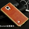 Luxury Leather Metal Aluminum Bumper Frame For Samsung Galaxy NOTE 4