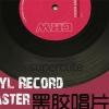 แผ่นรองแก้ว แผ่นเสียงไวนิล (Vinyl Record Coasters) (ขายส่ง)