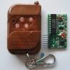 Wireless Remote Control Module (2262/2272)