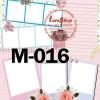 Template photo mix ขนาด 20x24 รหัส M-016