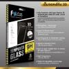 - ฟิล์มกระจกนิรภัยขอบสีเต็มจอลงโค้ง 3D!!!!! Focus For iPhone 7 PLUS
