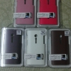 Case Black Leather Cover for Sony Xperia S/SL