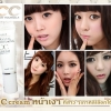 CC Cream ซีซีครีม SPF40/pa+