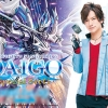 Cardfight!! Vanguard G - DAIGO Special Set G Pack(Pre-order)