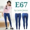 รหัส E67 กางเกงยีนส์เอวต่ำขายาว กระดุม 3 เม็ด สีฟ้าเมจิก / ผ้ายืด