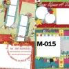 Template photo mix ขนาด 20x24 รหัส M-015