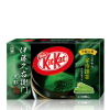 Kit Kat mini รส Ito Kyuemon Uji Matcha