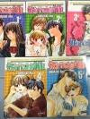 Secret☆Girl รักวุ่นๆ ของหนุ่มจำเป็น เล่ม 1-5 #จบ