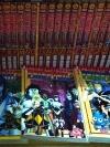 Fairy Tail ศึกจอมเวทอภินิหาร เล่ม 1-27