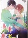 The Vanilla Rain เดอะวานิลลา เรน