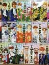 YAMADA TARO เล่ม 1-14 #จบ