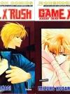 Game X Rush เกม รัช เล่ม 1-2 #จบ