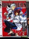 Brothers บราเธอร์ส เล่ม 1-3 #จบ